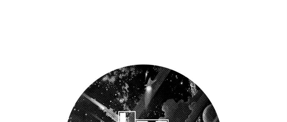 Stevn.aint.leavn – Motion (Talman Records)