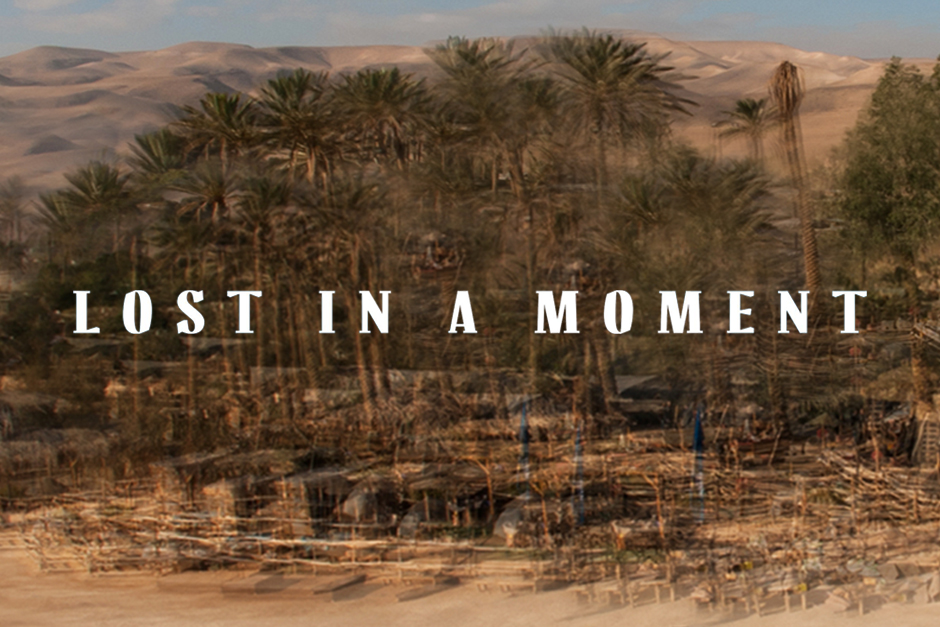 Lost In A Moment Confirms Its First Event Of The Year