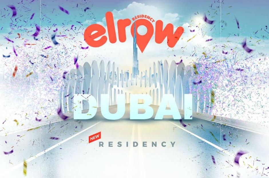 Elrow Prepares New Residency In Dubai