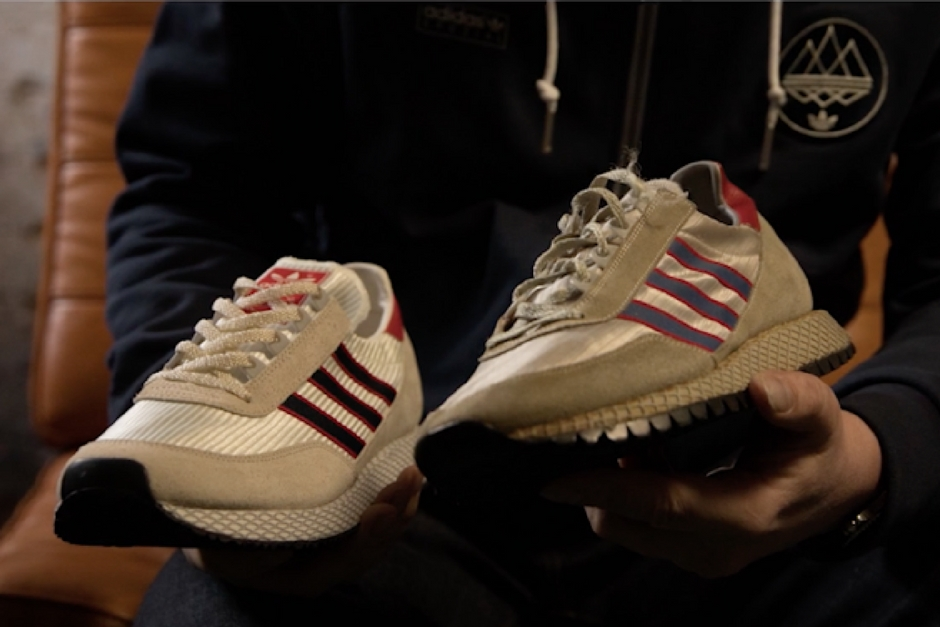 Adidas EG